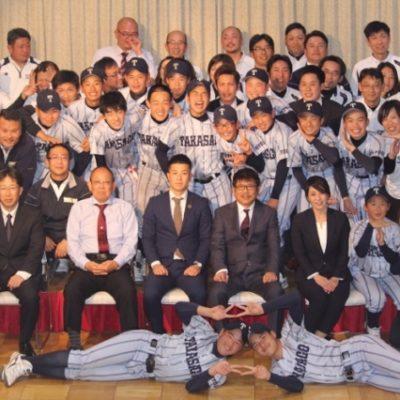 第四期生卒団式